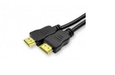 Cordon HDMI - 5 mètres