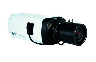 Caméra IP VGA HIKVISION - DS-2CD832F-E