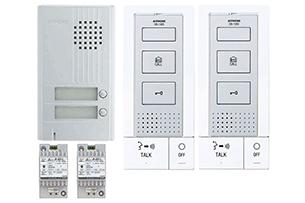 Kit interphone audio 2 BP AIPHONE