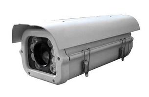 Boitier / Projecteur infrarouge 40m 90°