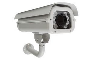Caisson de protection caméra