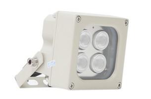 Projecteur infrarouge - Vision 150-120m 60-120°