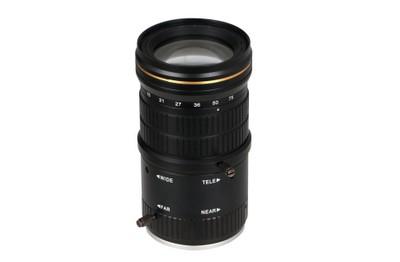 Objectif varifocal 15 à 75mm, résolution 12 Mégapixels DAHUA