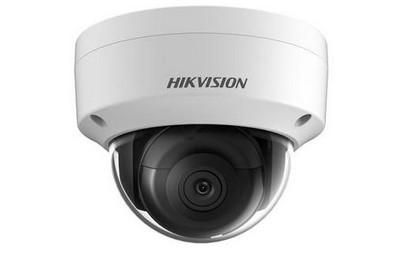 Caméra IP HIKVISION