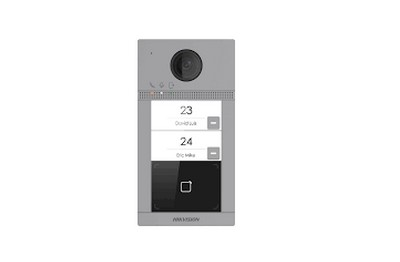Platine de rue IP/WIFI 2 boutons HIKVISION