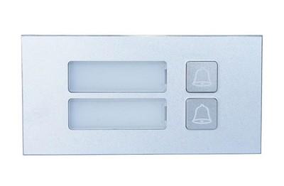 Module 2 boutons d appel DAHUA