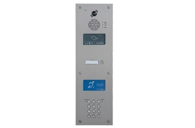 Platine de rue IP/GSM avec clavier 1 bouton SOONE