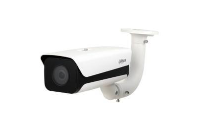 Caméra lecture de plaque 2.7-13.5mm DAHUA