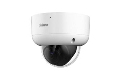 Caméra HD-CVI 2 Mégapixels DAHUA