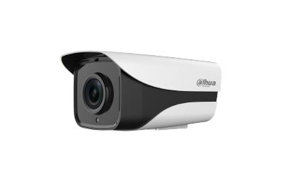 Caméra 4G 2 Mégapixels DAHUA