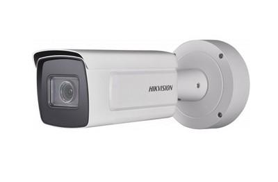 Caméra IP 4 Mégapixels spéciale comptage H...