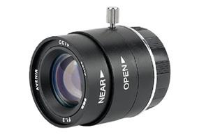 VED-2514CIR - Objectif 25 mm, angle de vue : 20°, traitement IR