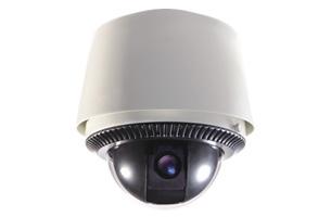 dome motoris ptz video surveillance camera de. Black Bedroom Furniture Sets. Home Design Ideas